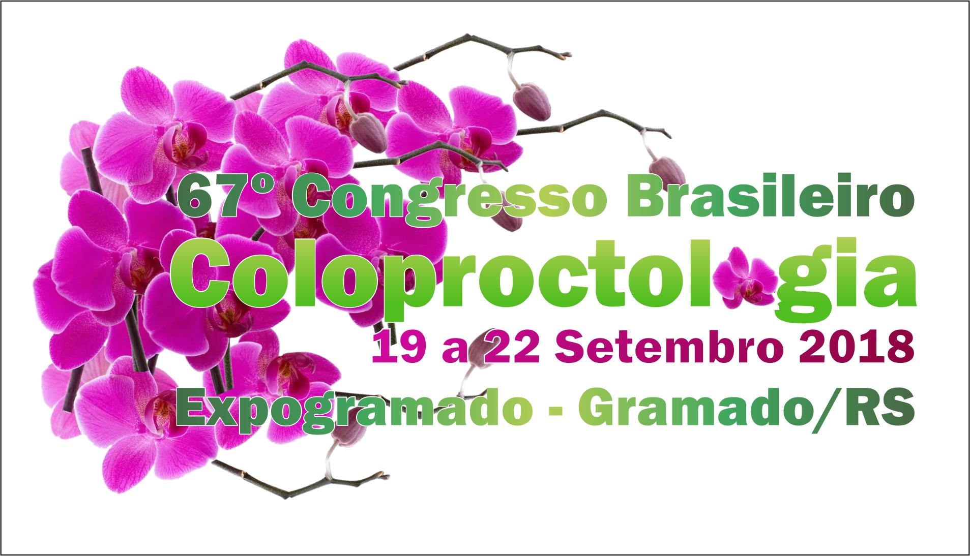Imagem do evento 67 CONGRESSO BRASILEIRO COLOPROCTOLOGIA